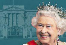Πώς η βασίλισσα Ελισάβετ αποφεύγει τις δηλητηριάσεις